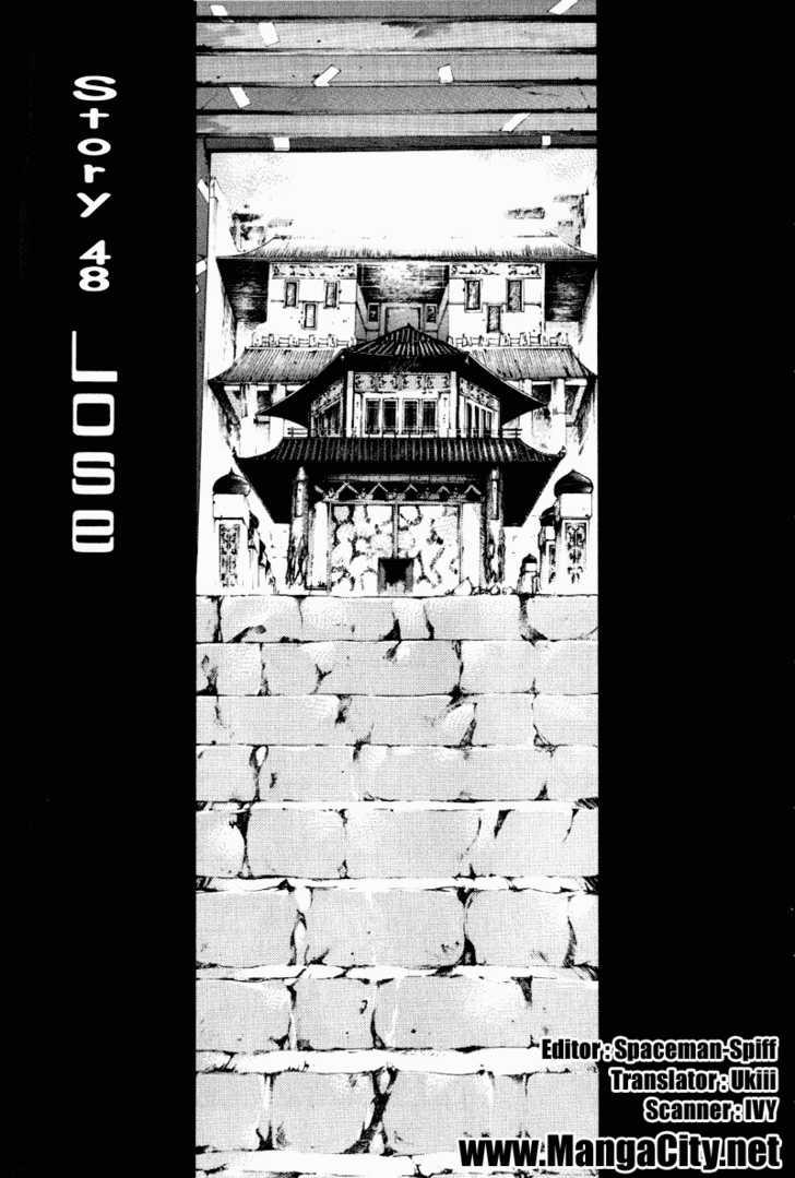 Saiyuki 48 Page 1