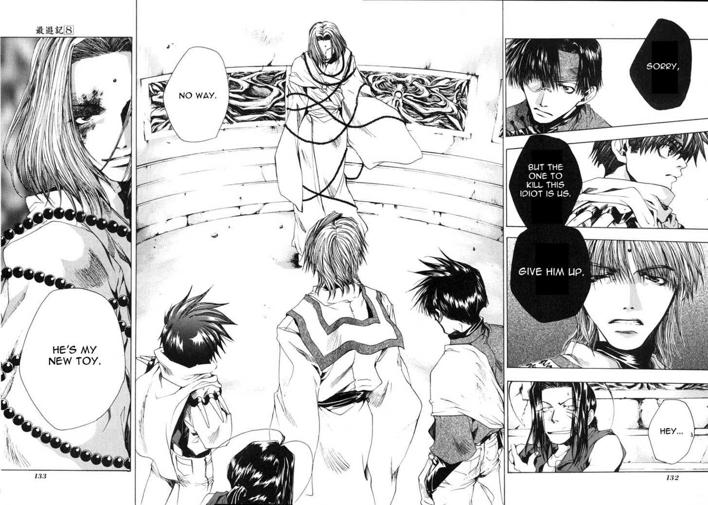 Saiyuki 48 Page 2