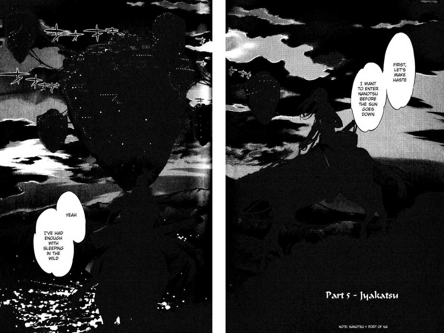 Himiko-Den 5 Page 2