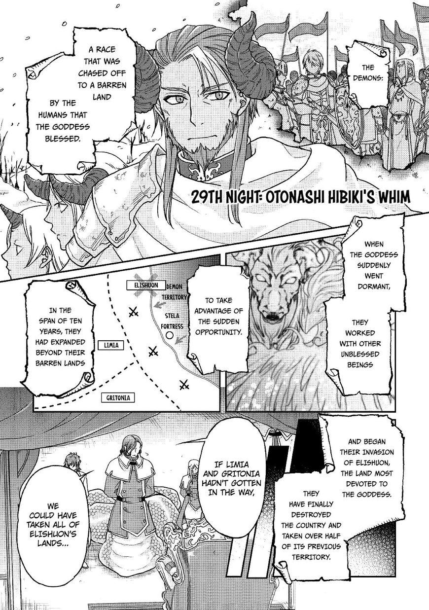 Tsuki ga Michibiku Isekai Douchuu 29 Page 1