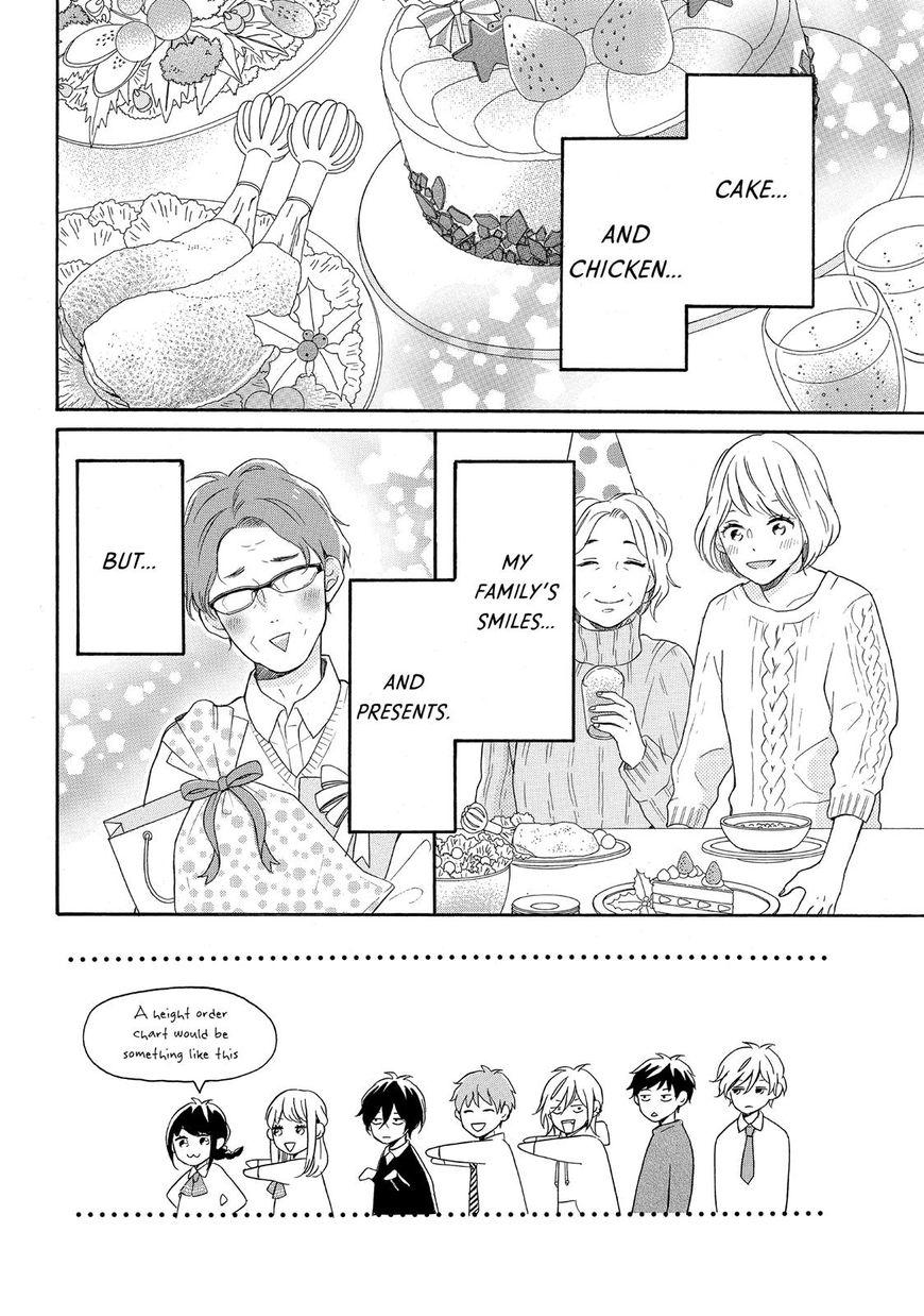 Koi Wazurai no Ellie 15 Page 2