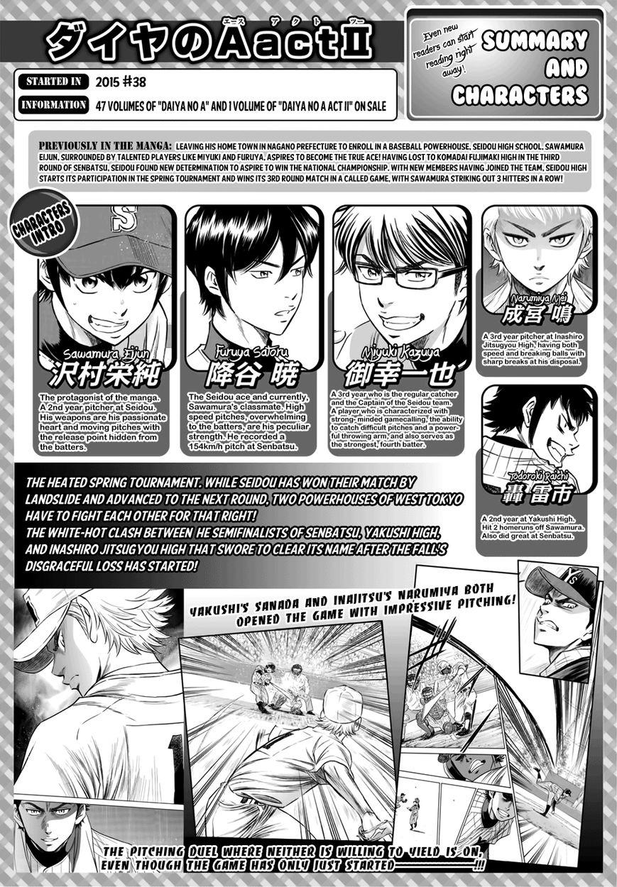 Daiya no A - Act II 17 Page 1