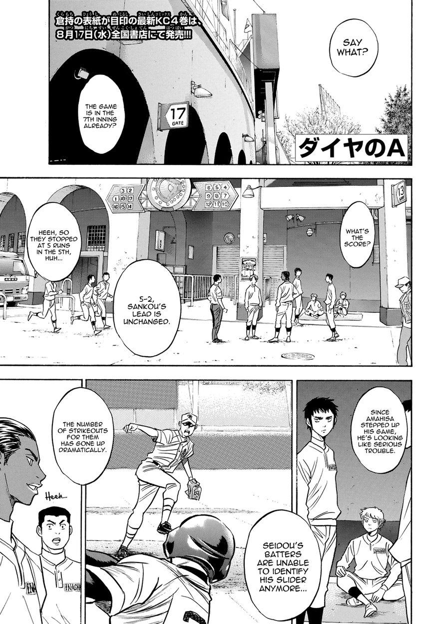 Daiya no A - Act II 45 Page 1