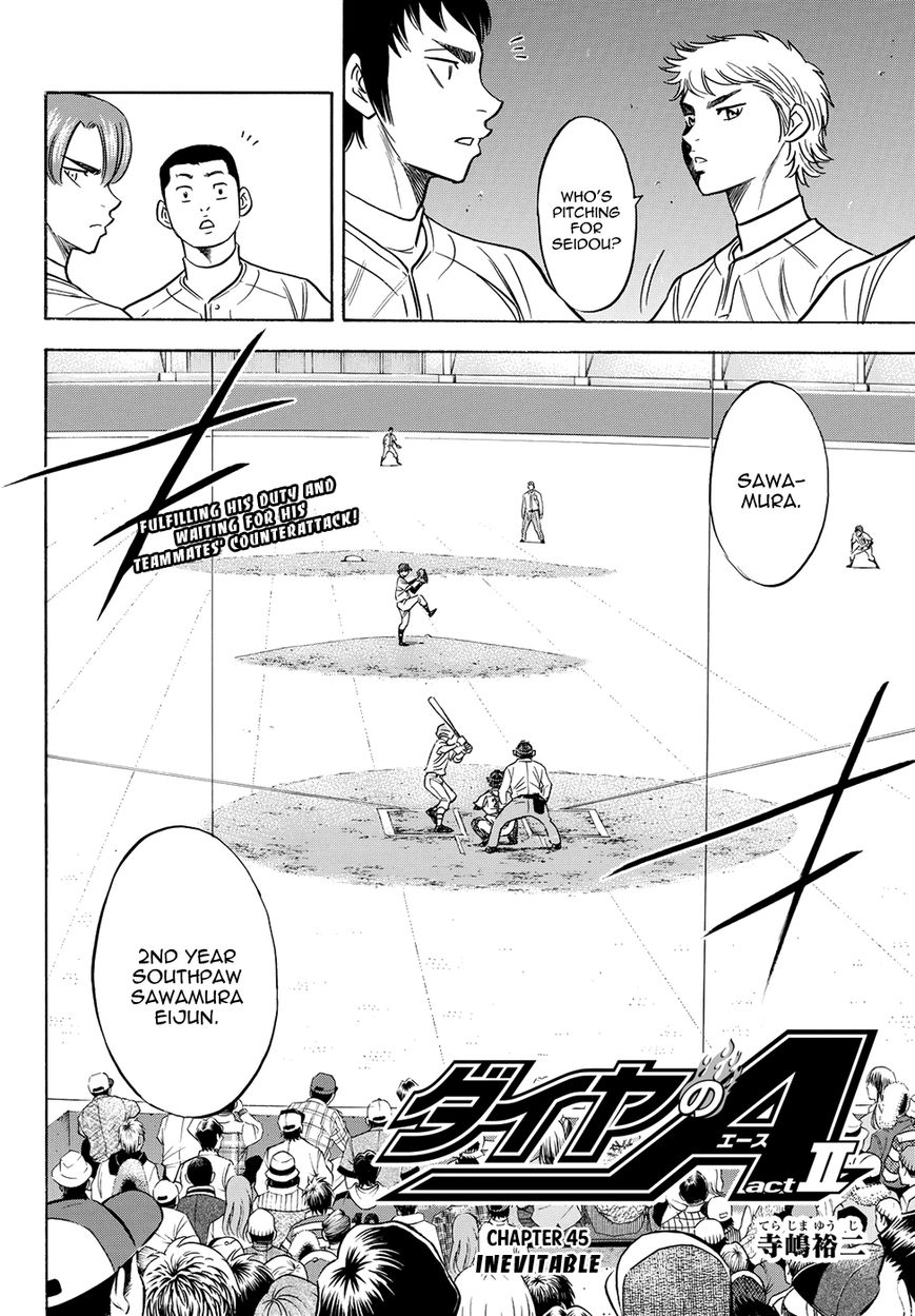Daiya no A - Act II 45 Page 2