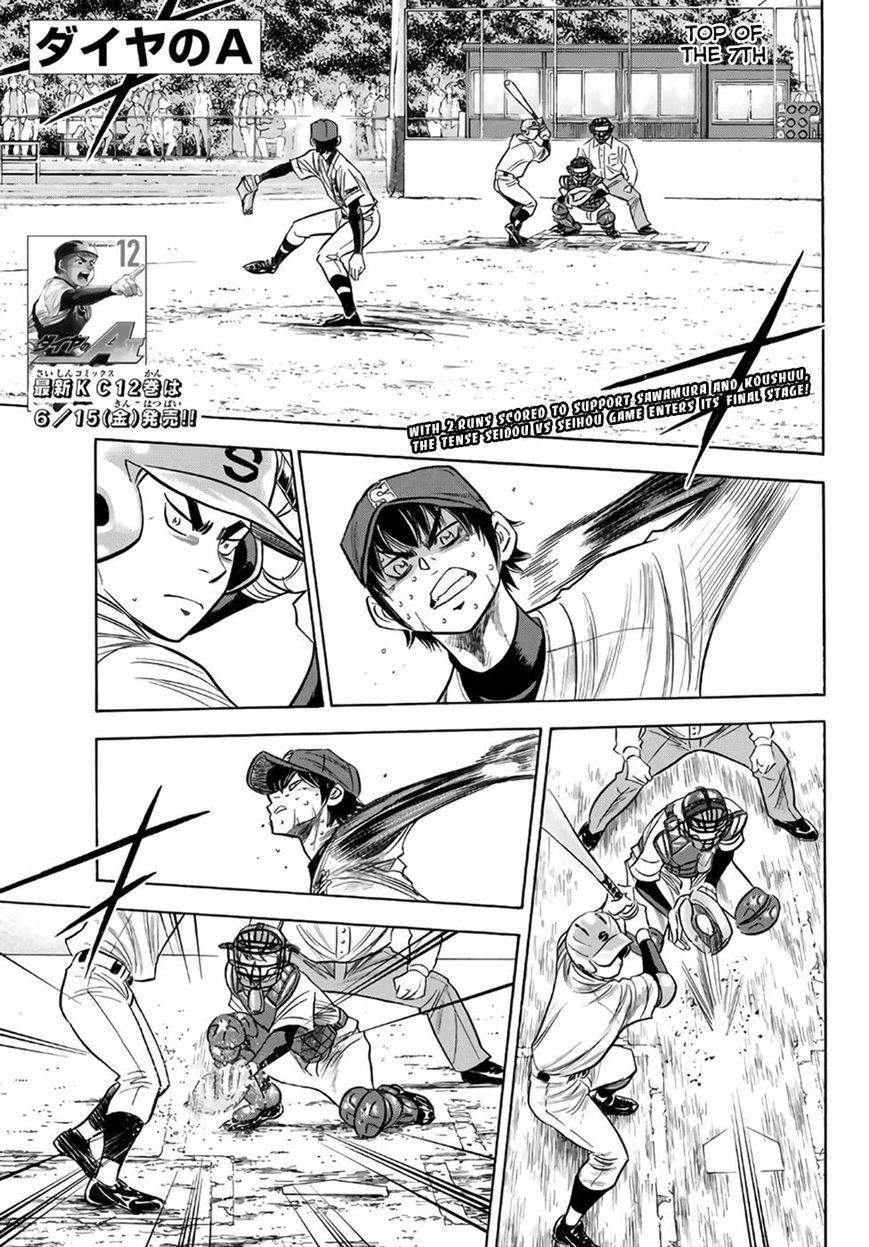 Daiya no A - Act II 127 Page 1