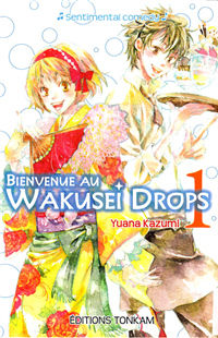 Wakusei Drops
