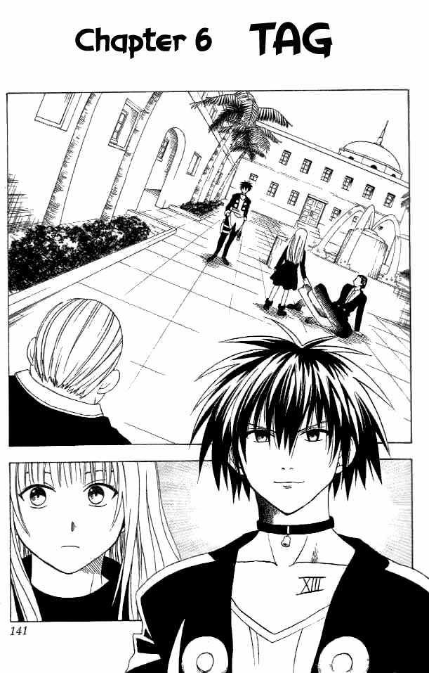 Black Cat 6 Page 1