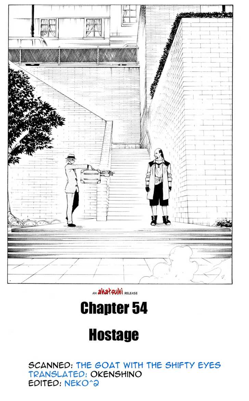 Black Cat 54 Page 2
