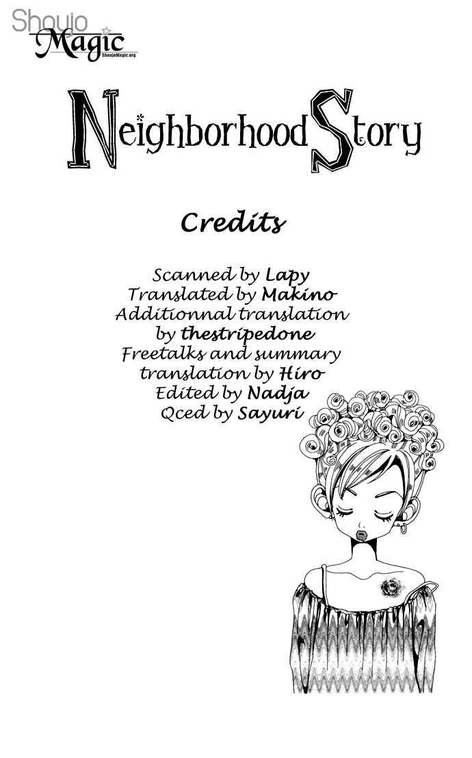 Gokinjo Monogatari 16 Page 2
