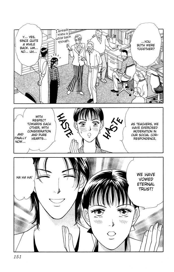 Haa Haa 13 Page 4