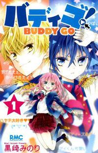 Buddy Go!