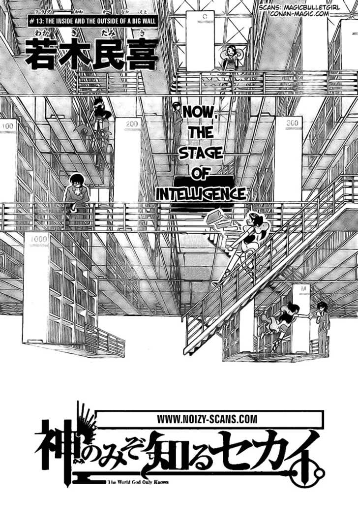 The World God Only Knows 13 Page 2
