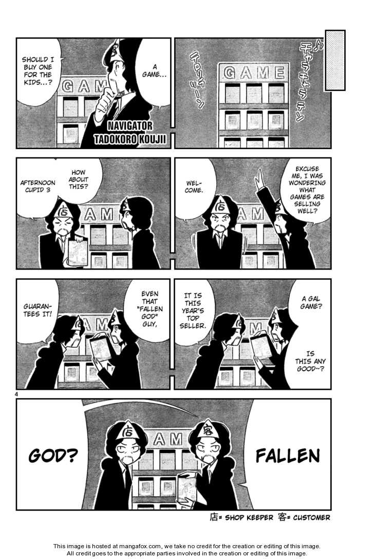 The World God Only Knows 35 Page 4