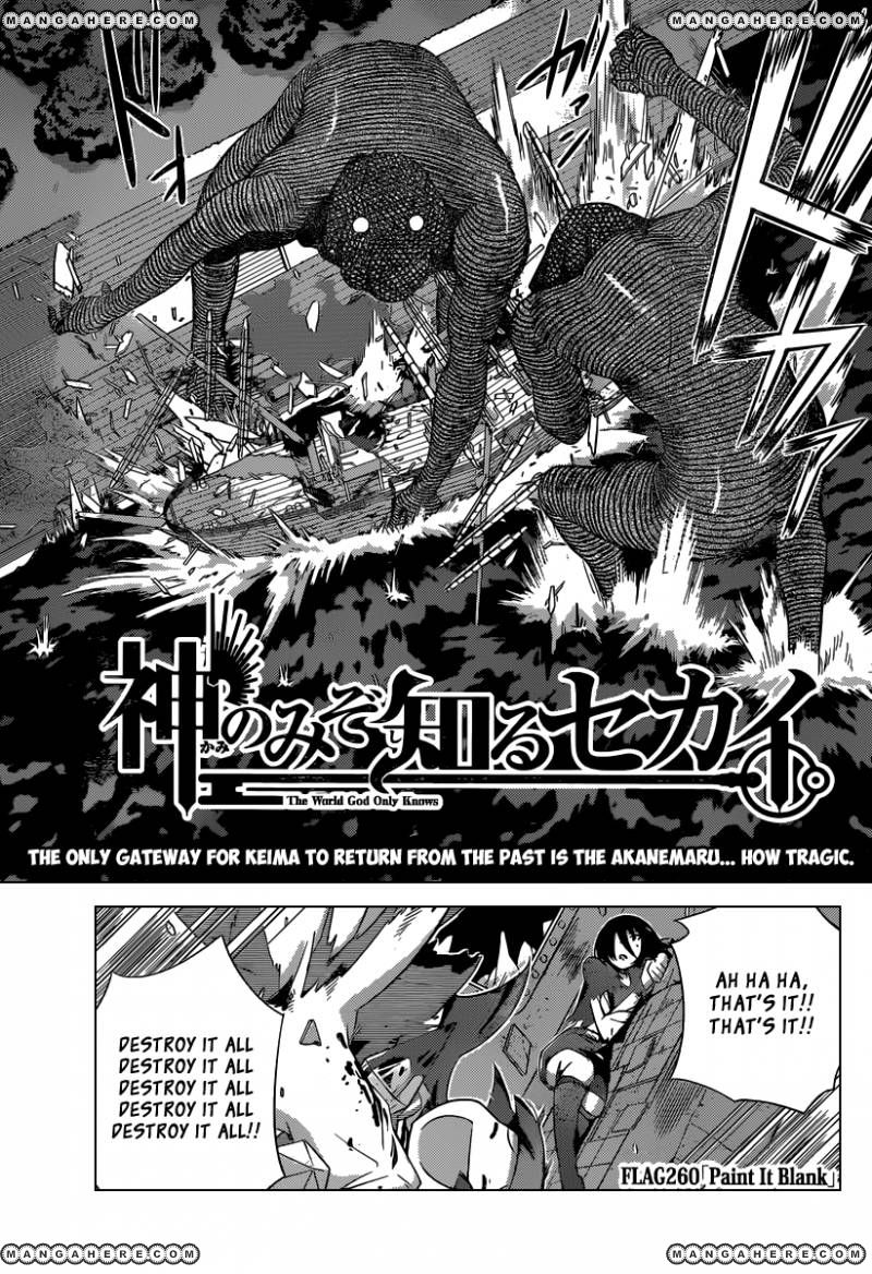 The World God Only Knows 260 Page 2