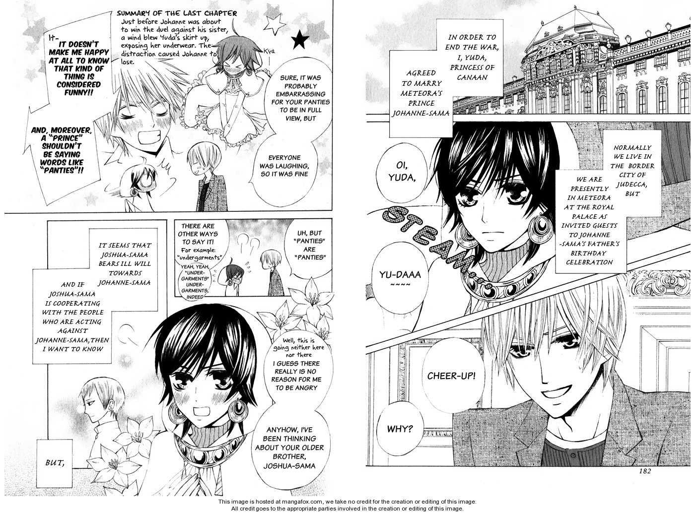 Zettai Heiwa Daisakusen 14 Page 2