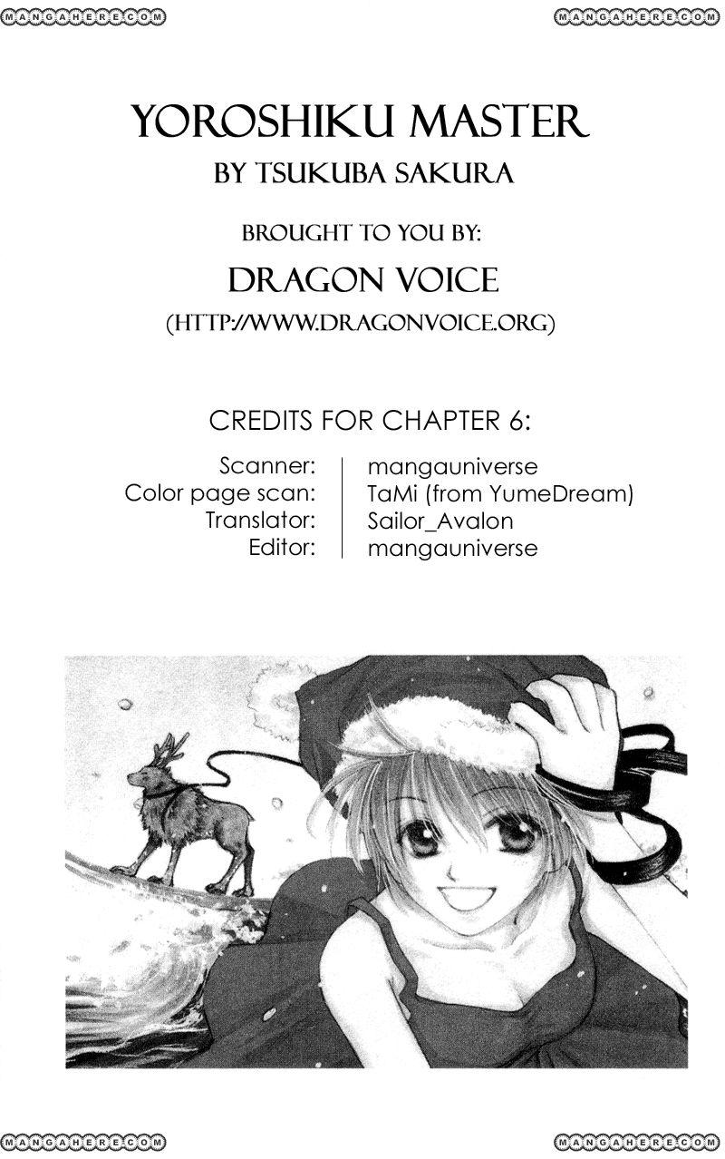 Yoroshiku Master 6 Page 1