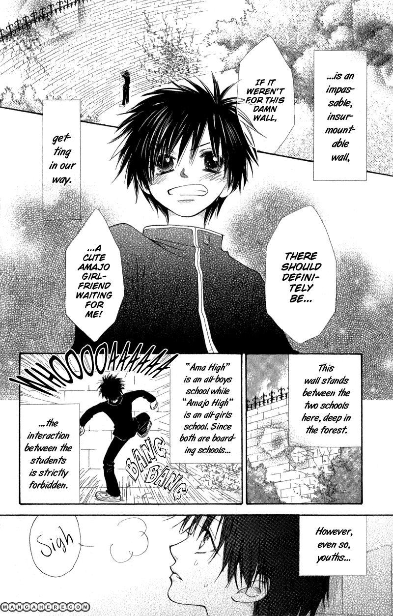 Yoroshiku Master 8 Page 4