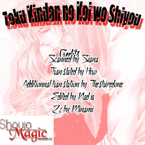 Zoku - Kindan no Koi wo Shiyou 1 Page 2