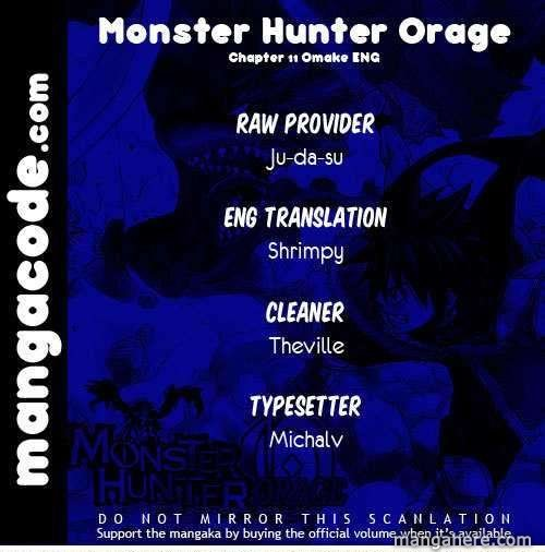 Monster Hunter Orage 11.5 Page 1