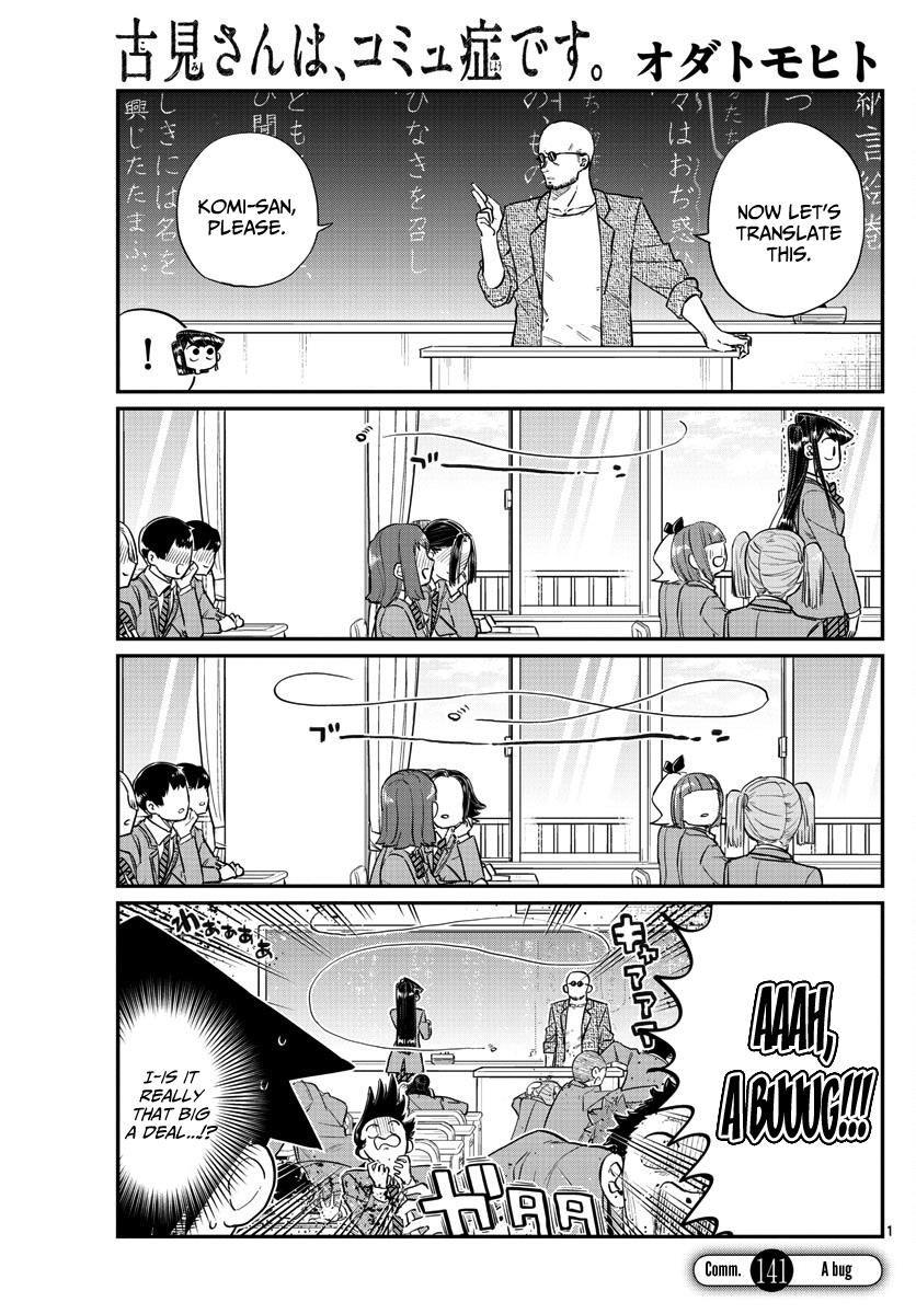Komi-san wa Komyushou Desu 141 Page 1