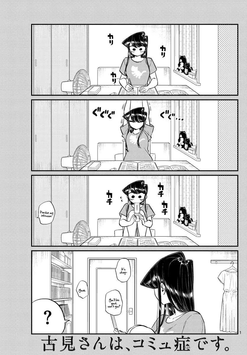 Komi-san wa Komyushou Desu 168 Page 1