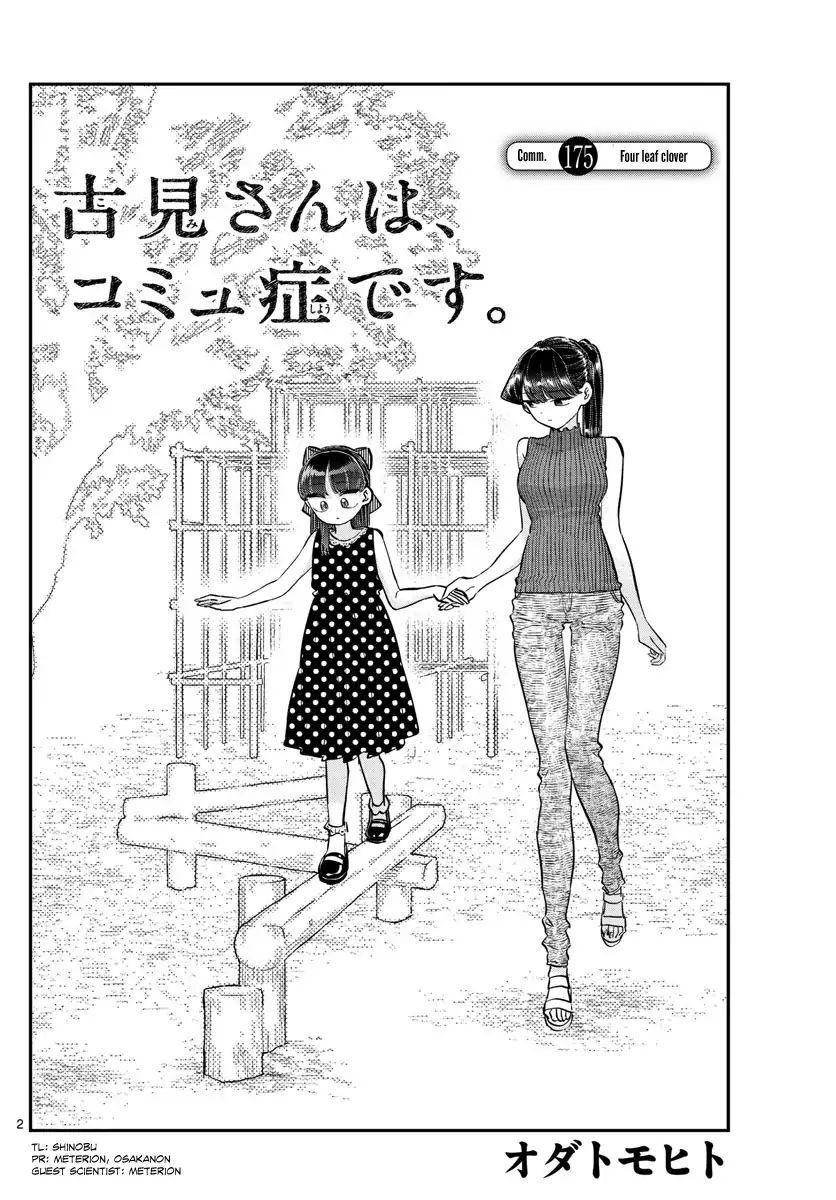 Komi-san wa Komyushou Desu 175 Page 2
