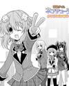 Gakuen Game Neptune - Katsudou Diary