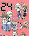 Kingdom Hearts dj - 24