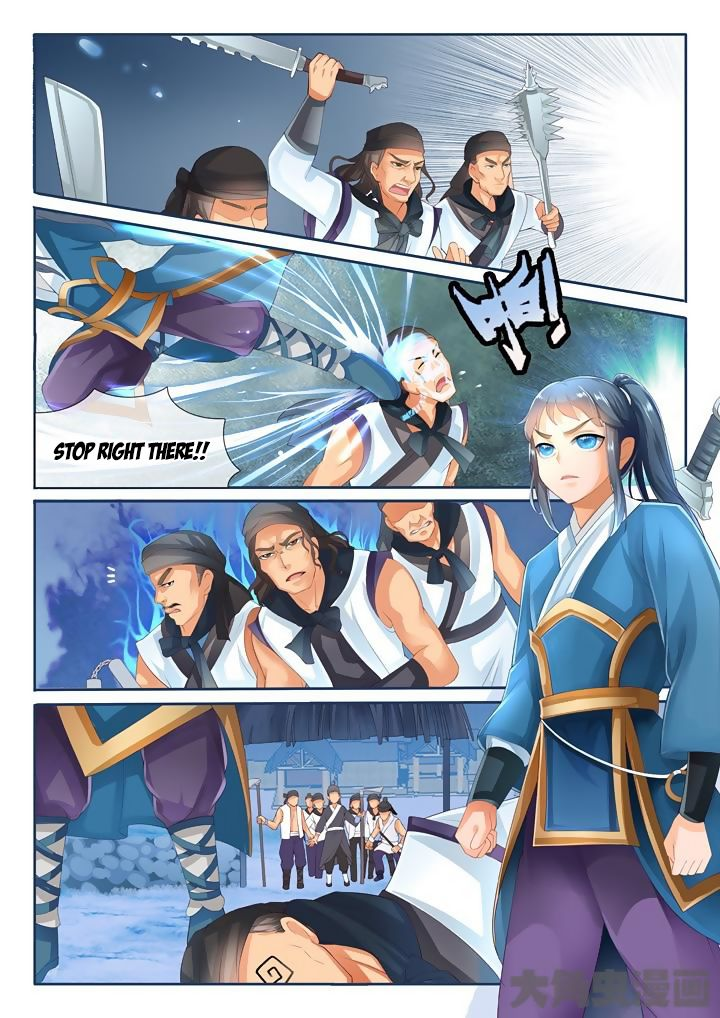 Legend of Immortals 10 Page 2
