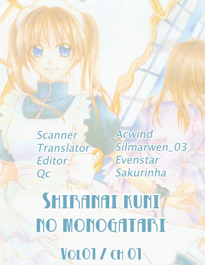 Shiranai Kuni no Monogatari 1 Page 3