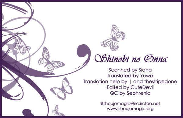 Shinobi no Onna 1 Page 2