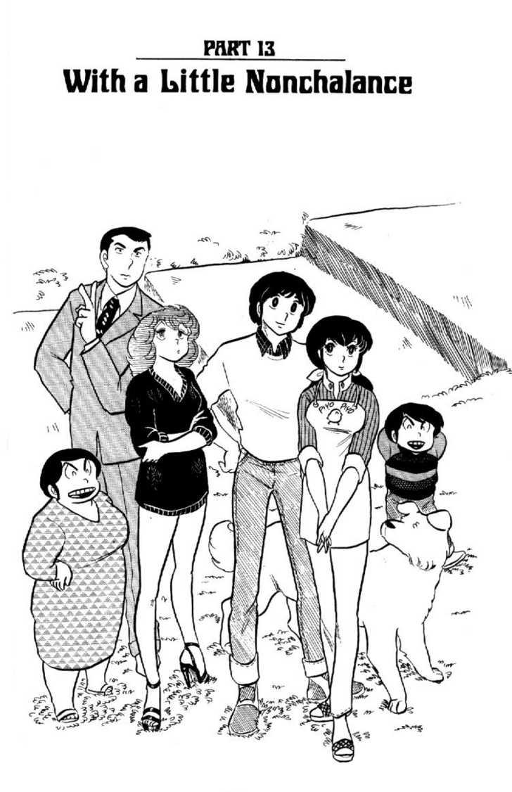 Maison Ikkoku 13 Page 3