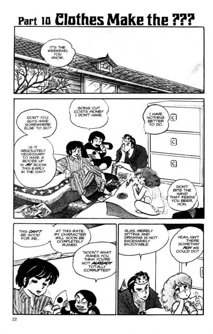 Maison Ikkoku 46 Page 2