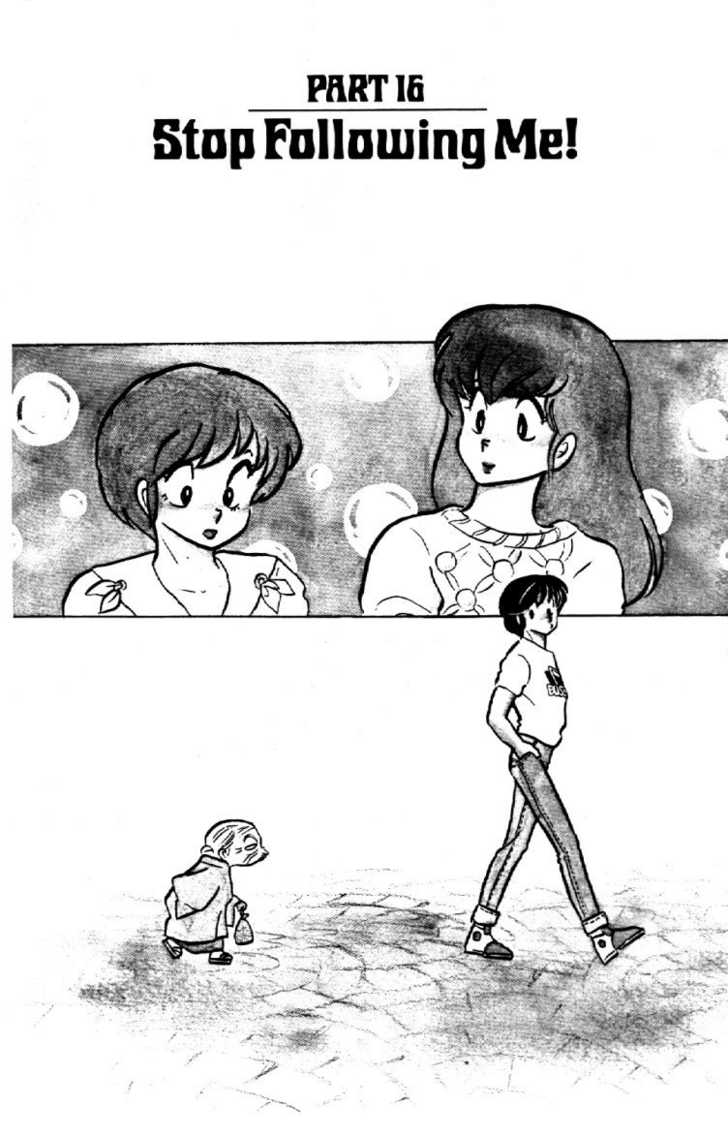 Maison Ikkoku 52 Page 2