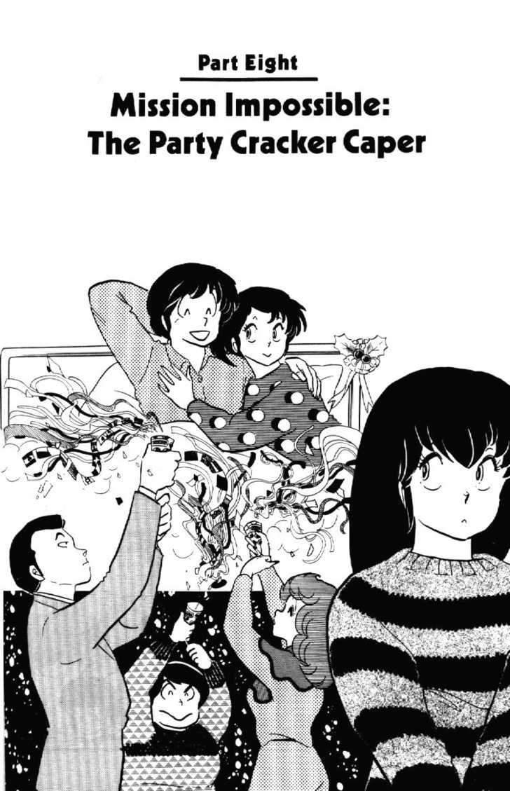 Maison Ikkoku 64 Page 2