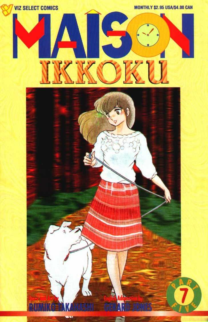 Maison Ikkoku 69 Page 2