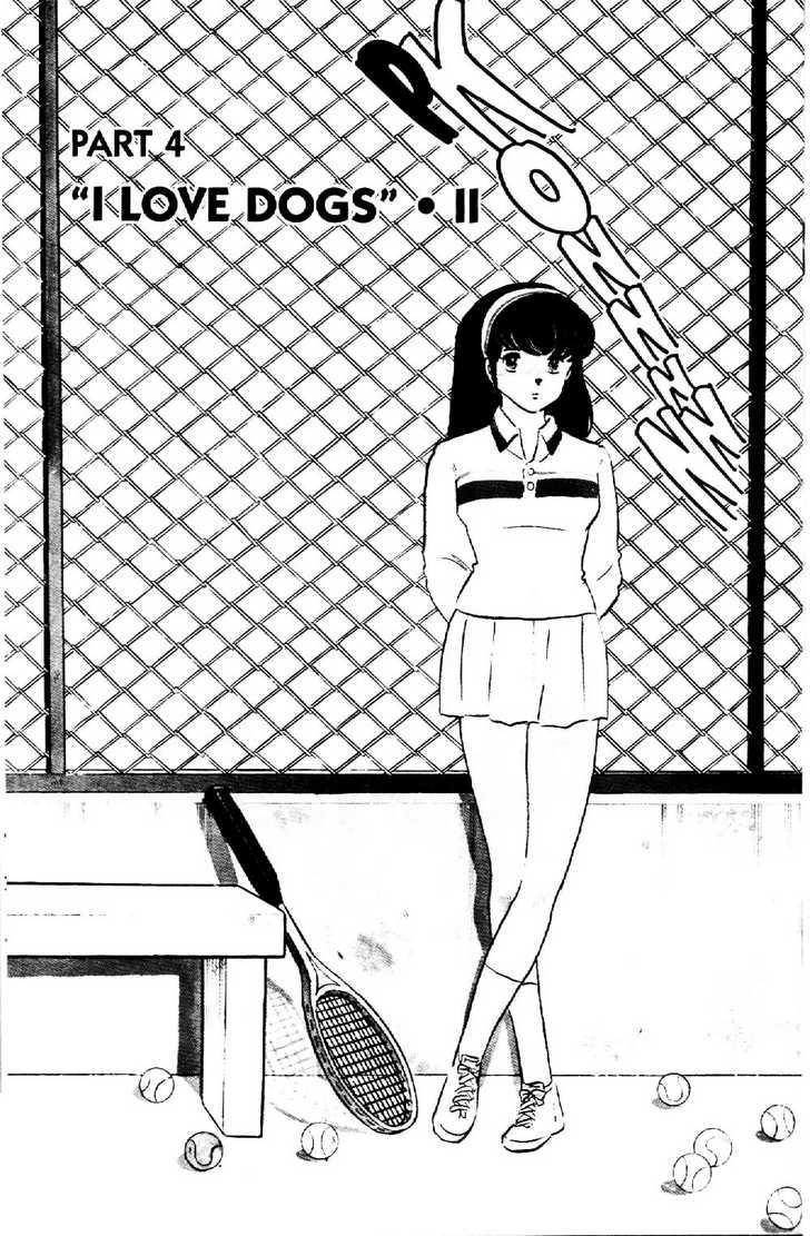 Maison Ikkoku 100 Page 2
