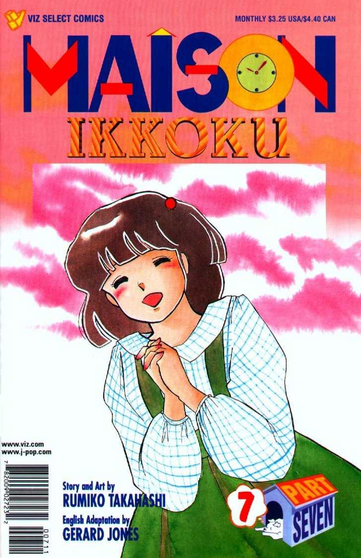 Maison Ikkoku 109 Page 2