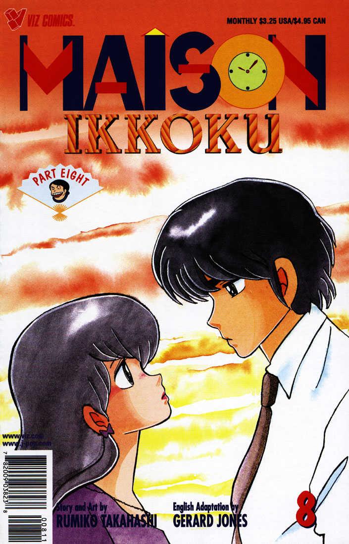 Maison Ikkoku 138 Page 1