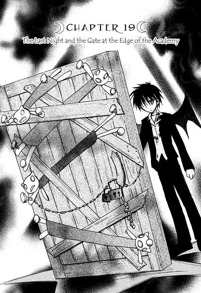 Tenshi no Hane to Akuma no Shippo 19 Page 3