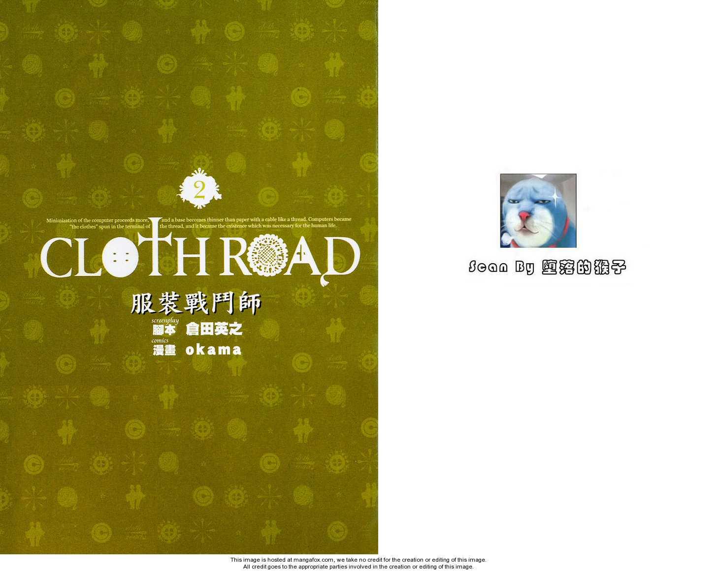 Cloth Road 8 Page 2