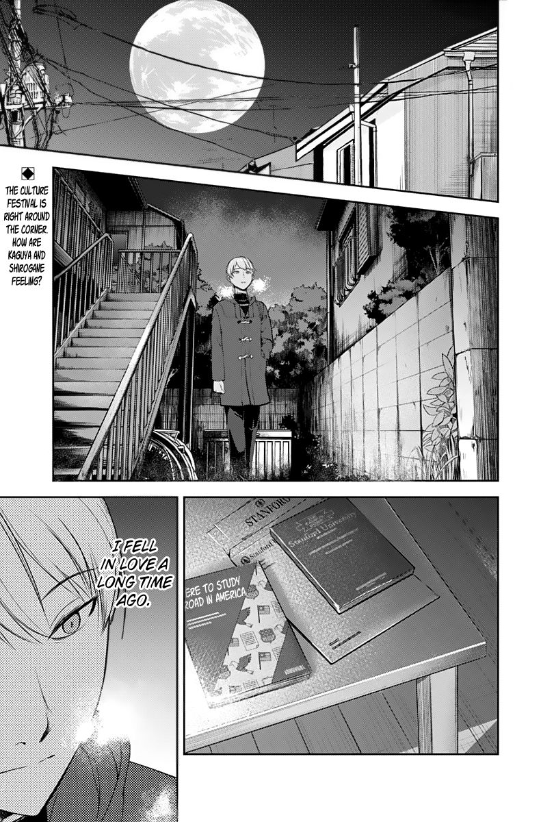 Kaguya-sama wa Kokurasetai - Tensai-tachi no Renai Zunousen 122 Page 1