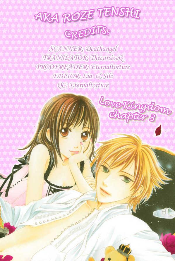 Hadaka no Oujisama - Love Kingdom 3 Page 1