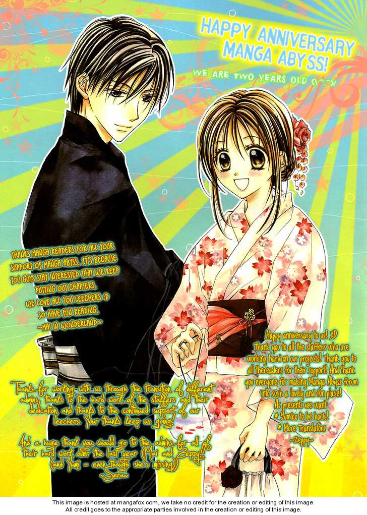 Hadaka no Oujisama - Love Kingdom 7 Page 1