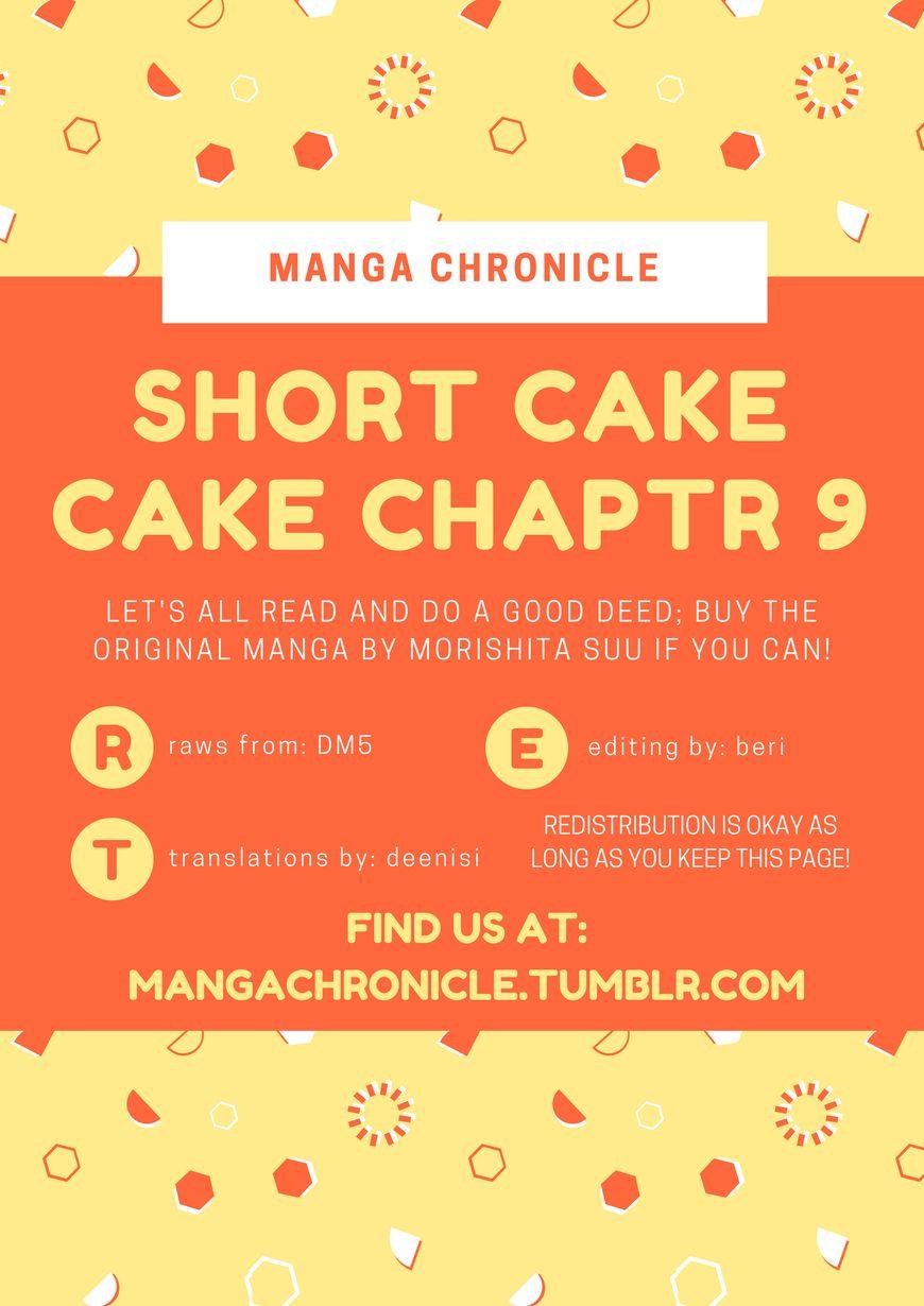 Short Cake Cake 9 Page 2