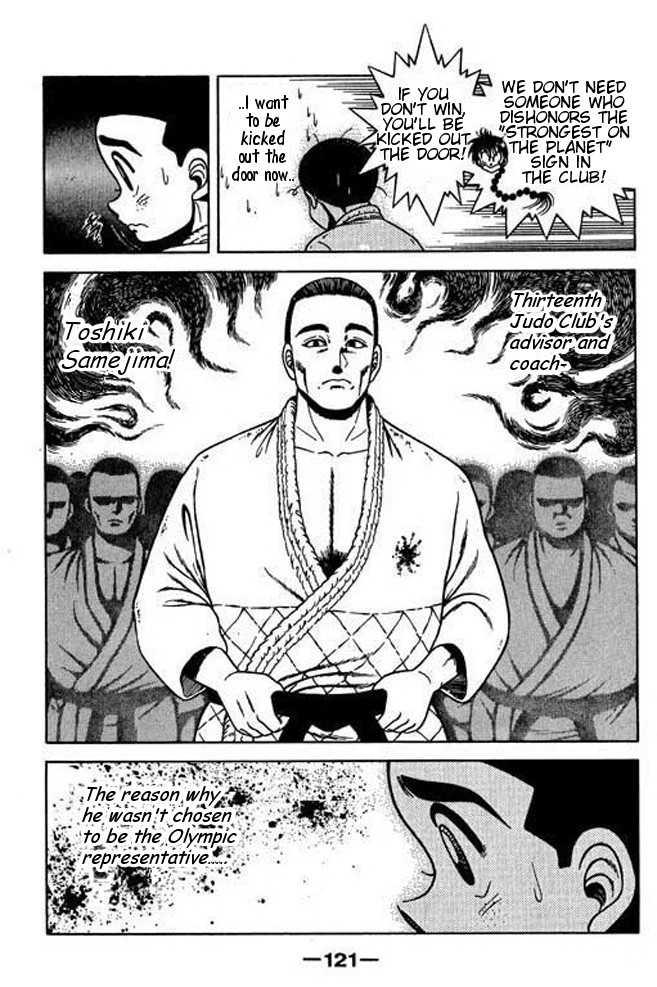 Shin Kotaro Makaritoru 4 Page 3