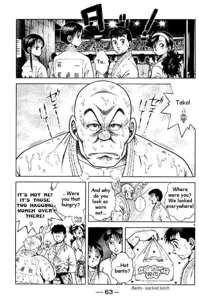 Shin Kotaro Makaritoru 2 Page 3