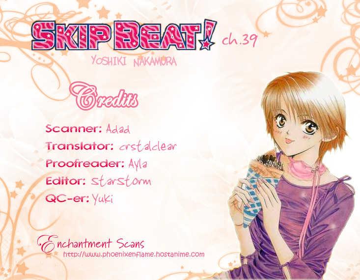 Skip Beat 39 Page 1