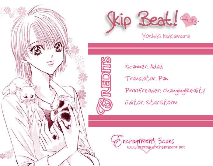 Skip Beat 55 Page 1