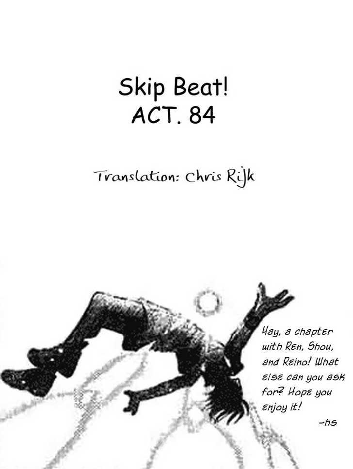 Skip Beat 84 Page 1